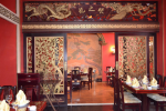 Ресторан Храм Дракона