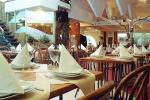 Ресторан Davidoff