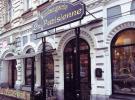 Французская пекарня «La Parisienne»